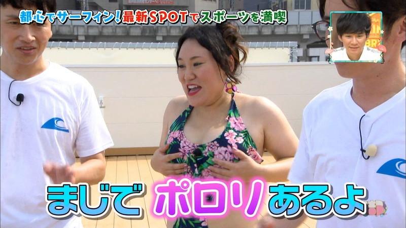 【放送事故画像】女芸人がチラリとかしてるエロシーンを集めたらヤバ過ぎたwwww 59