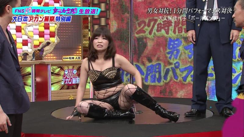 【放送事故画像】女芸人がチラリとかしてるエロシーンを集めたらヤバ過ぎたwwww 76