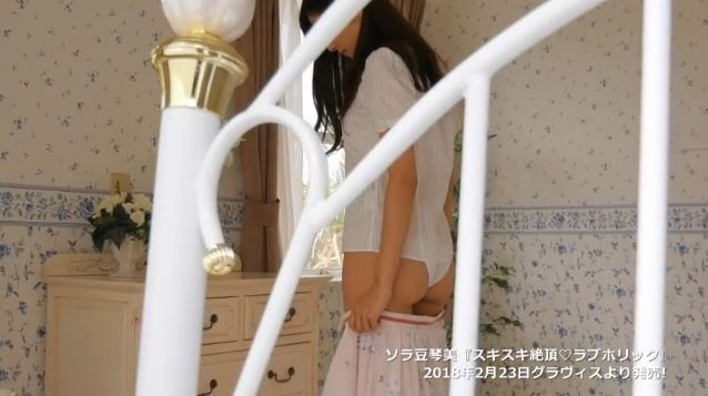 【ソラ豆琴美エロ画像】プリッと突き出した大きなお尻にブッカケたくなるお姉さん! 54