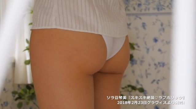 【ソラ豆琴美エロ画像】プリッと突き出した大きなお尻にブッカケたくなるお姉さん! 55