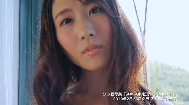 【ソラ豆琴美エロ画像】プリッと突き出した大きなお尻にブッカケたくなるお姉さん! 59