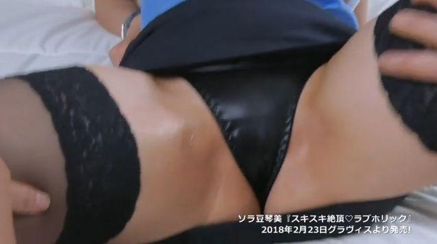 【ソラ豆琴美エロ画像】プリッと突き出した大きなお尻にブッカケたくなるお姉さん! 75