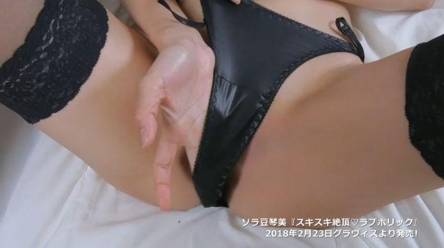 【ソラ豆琴美エロ画像】プリッと突き出した大きなお尻にブッカケたくなるお姉さん! 79