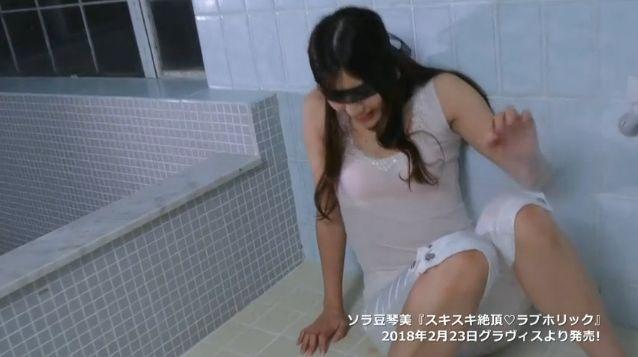 【ソラ豆琴美エロ画像】プリッと突き出した大きなお尻にブッカケたくなるお姉さん! 80
