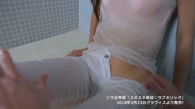 【ソラ豆琴美エロ画像】プリッと突き出した大きなお尻にブッカケたくなるお姉さん! 81