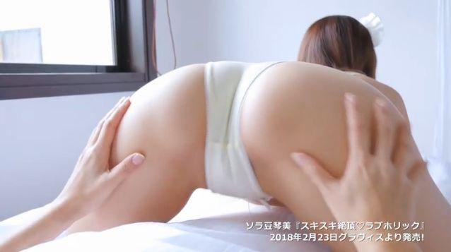 【ソラ豆琴美エロ画像】プリッと突き出した大きなお尻にブッカケたくなるお姉さん! 86