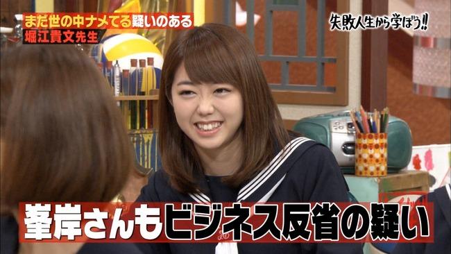 【峯岸みなみお宝画像】これで見納め!?AKB48卒業を発表した最後の初期メンバー 03