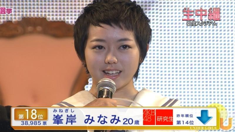 【峯岸みなみお宝画像】これで見納め!?AKB48卒業を発表した最後の初期メンバー 05