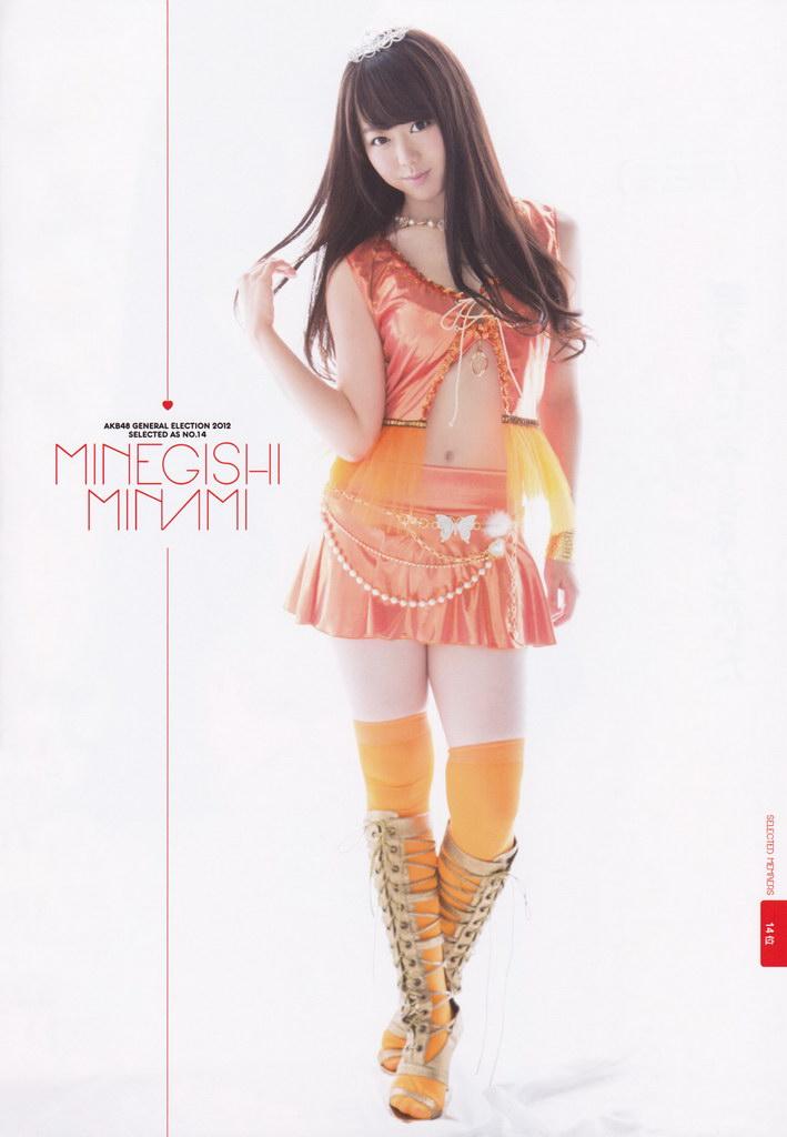 【峯岸みなみお宝画像】これで見納め!?AKB48卒業を発表した最後の初期メンバー 11