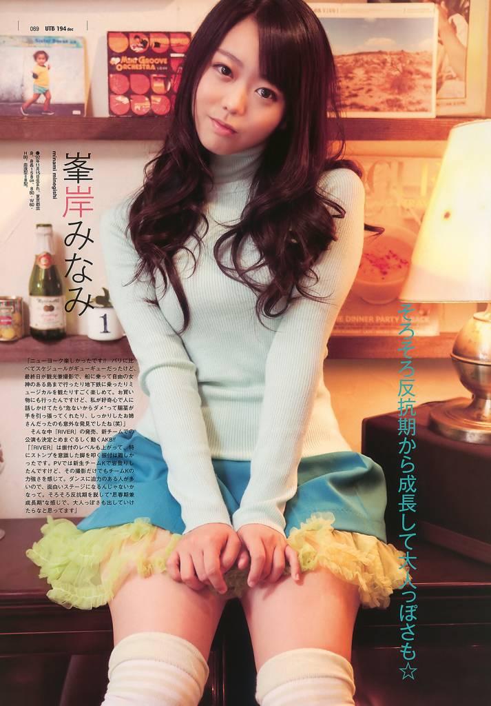 【峯岸みなみお宝画像】これで見納め!?AKB48卒業を発表した最後の初期メンバー 16