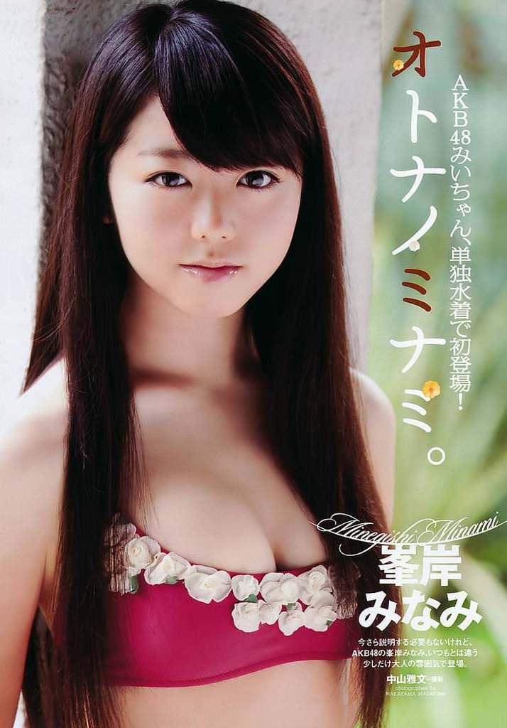 【峯岸みなみお宝画像】これで見納め!?AKB48卒業を発表した最後の初期メンバー 23