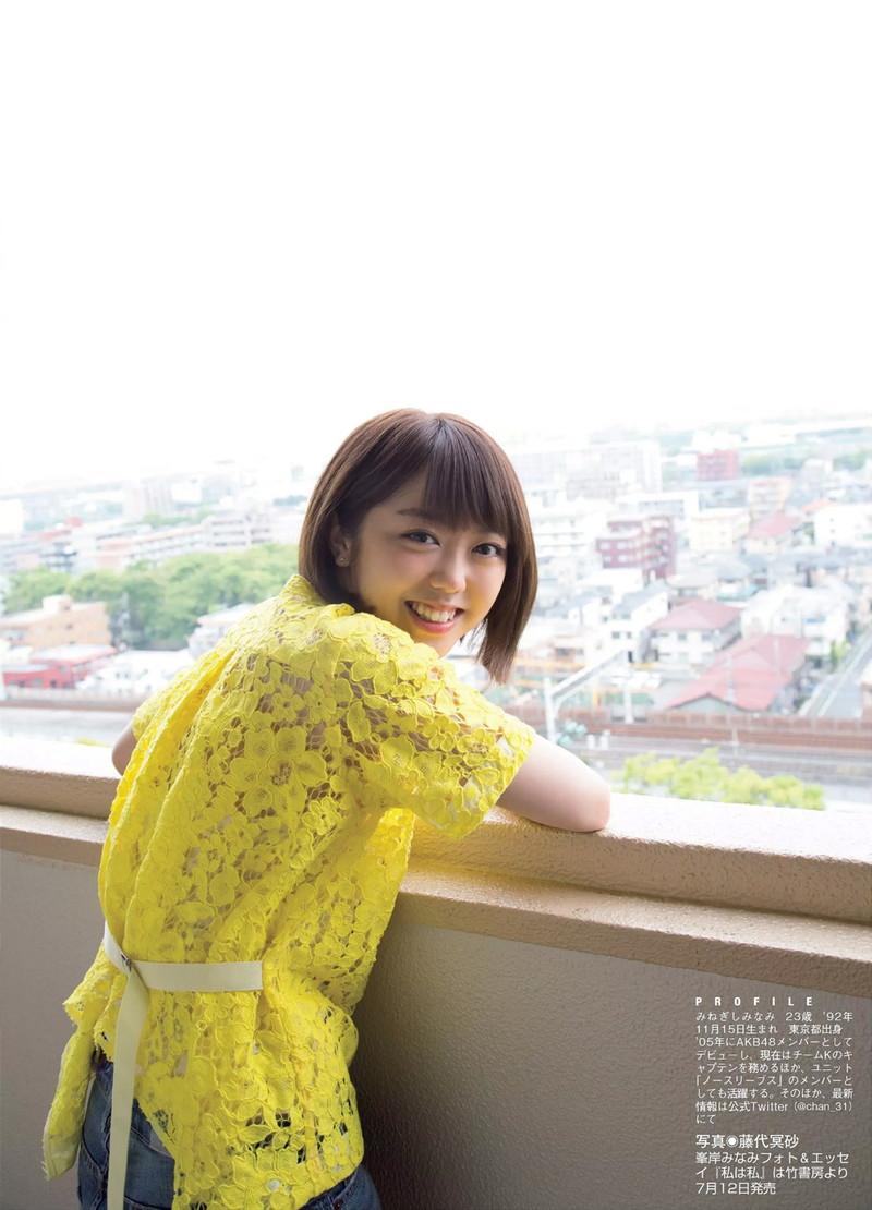 【峯岸みなみお宝画像】これで見納め!?AKB48卒業を発表した最後の初期メンバー 51