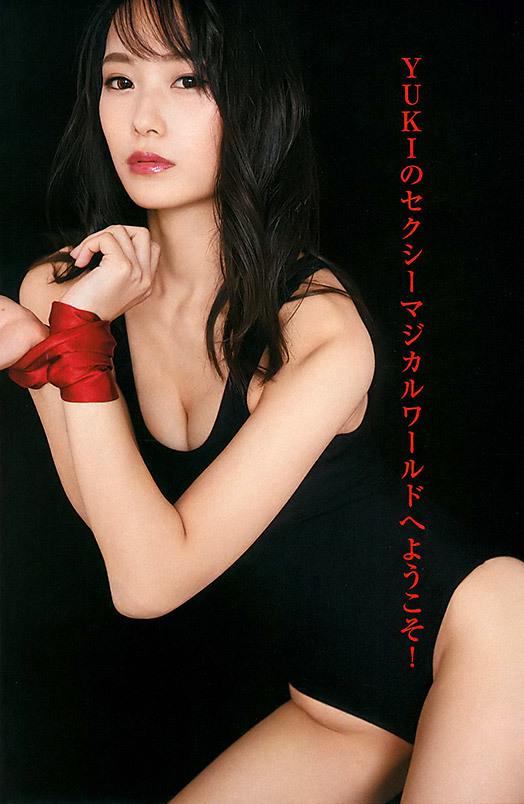 【御寺ゆきグラビア画像】美人マジシャンって惹かれるけどスタイル抜群なら尚良いね! 16