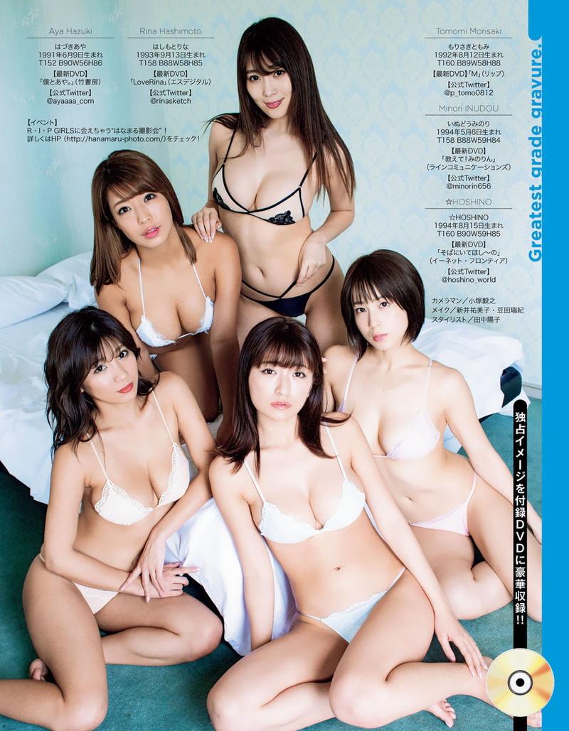 【ギャルエロ画像】GカップしかいないR・I・Pガールズとかいうギャル集団wwww 48