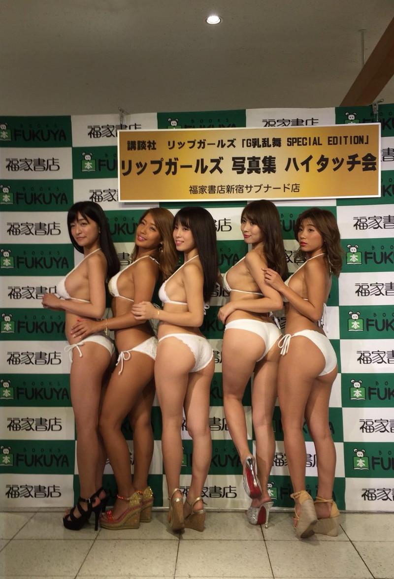 【ギャルエロ画像】GカップしかいないR・I・Pガールズとかいうギャル集団wwww 52