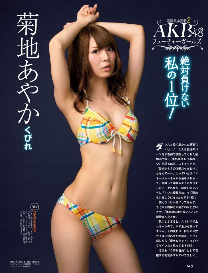 【グラドルくびれエロ画像】腰のクビレが凄い!エロい!グラビアアイドル画像 52