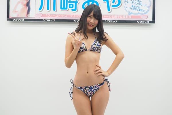 【グラドルくびれエロ画像】腰のクビレが凄い!エロい!グラビアアイドル画像 78