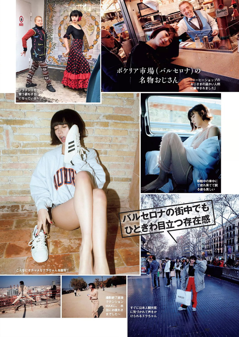 【池田エライザエロ画像】チンコが勃つくらいエロい濡れ場を演じる美少女ハーフ女優 40