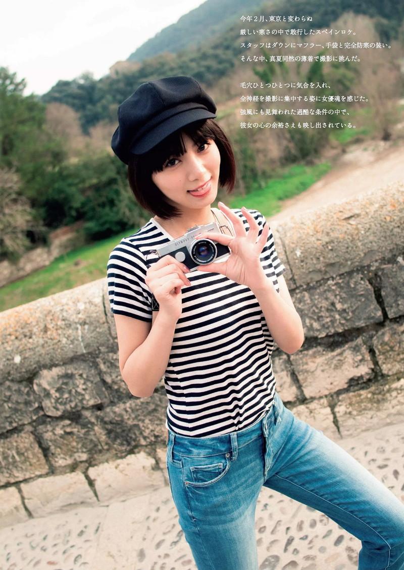 【池田エライザエロ画像】チンコが勃つくらいエロい濡れ場を演じる美少女ハーフ女優 47