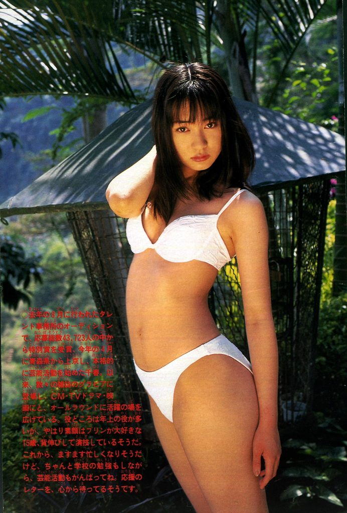 【新山千春グラビア画像】40歳が目前なのに美しさを維持している元グラドルが凄いwwww 78