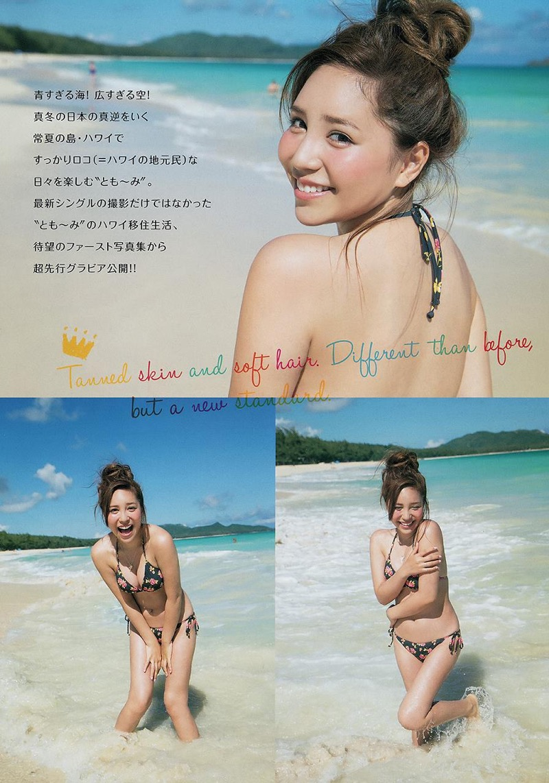 【河西智美お宝画像】元AKB48だったお騒がせタレントのお宝写真集画像 79