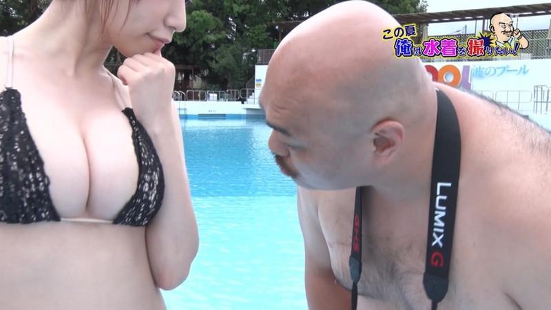 【清水あいりキャプ画像】爆乳をガン見してくるクロちゃんがキモ過ぎたwwww 17