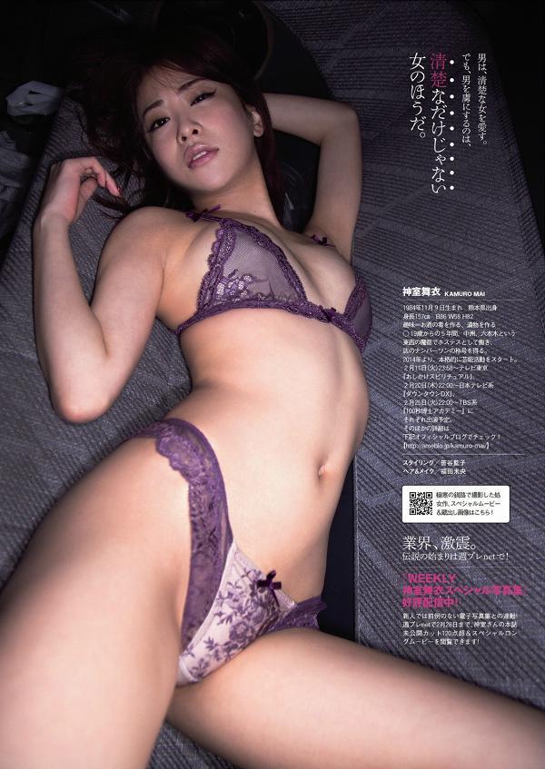 【神室舞衣グラビア画像】スレンダーなくびれボディが綺麗でエロくて尻もたまらん! 63