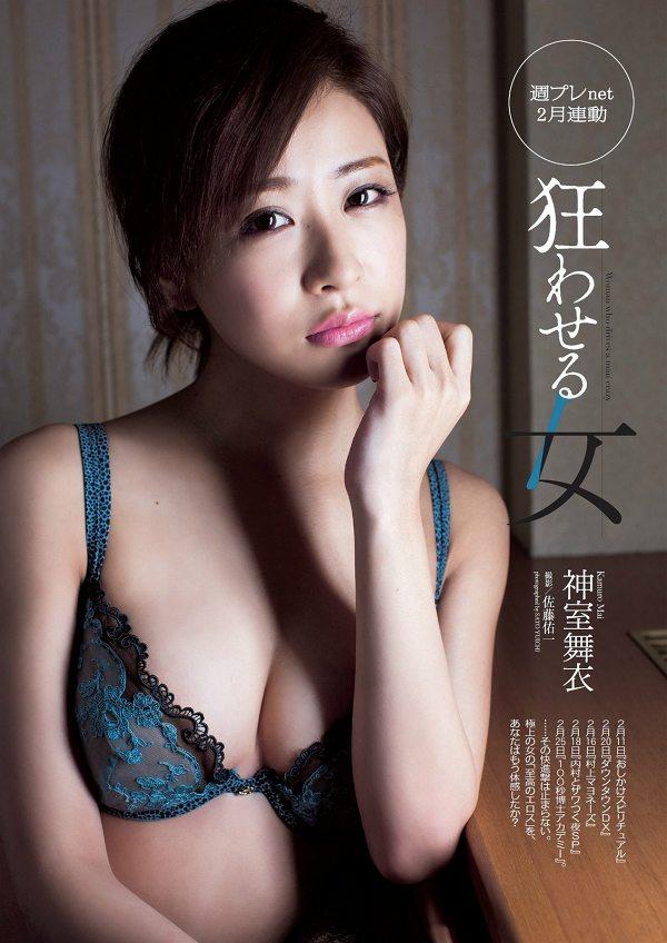 【神室舞衣グラビア画像】スレンダーなくびれボディが綺麗でエロくて尻もたまらん! 64