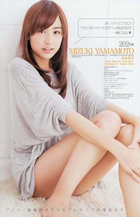 【山本美月グラビア画像】元CanCam専属モデルのスタイル抜群スレンダー美女 18