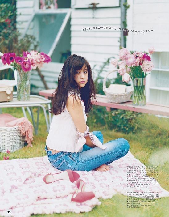 【山本美月グラビア画像】元CanCam専属モデルのスタイル抜群スレンダー美女 32
