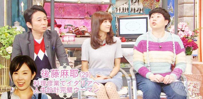 【山本美月グラビア画像】元CanCam専属モデルのスタイル抜群スレンダー美女 75