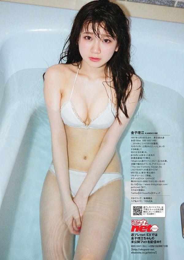 【金子理江グラビア画像】放課後ツインテールに参加した事がある美少女の水着姿 28