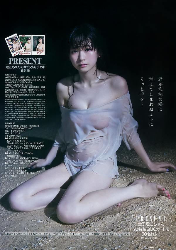 【金子理江グラビア画像】放課後ツインテールに参加した事がある美少女の水着姿 31