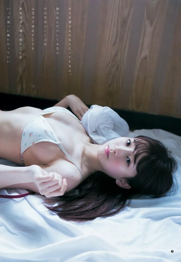 【金子理江グラビア画像】放課後ツインテールに参加した事がある美少女の水着姿 54