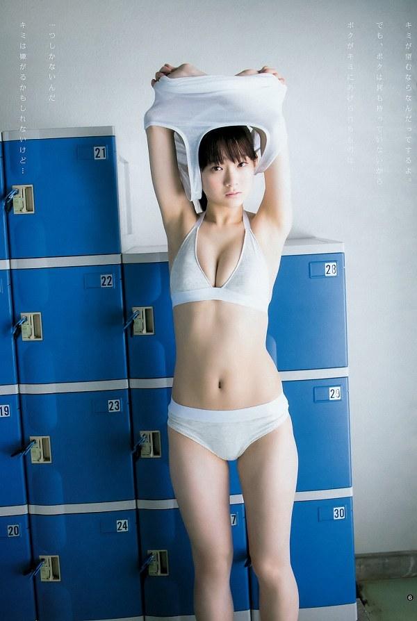 【金子理江グラビア画像】放課後ツインテールに参加した事がある美少女の水着姿 69