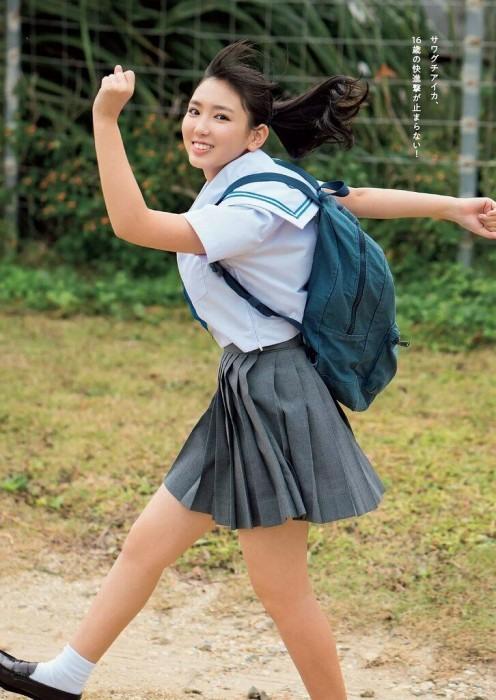 【沢口愛華グラビア画像】現役JK最強と呼ばれる美少女タレントの巨乳ボディがマジ抜ける 31