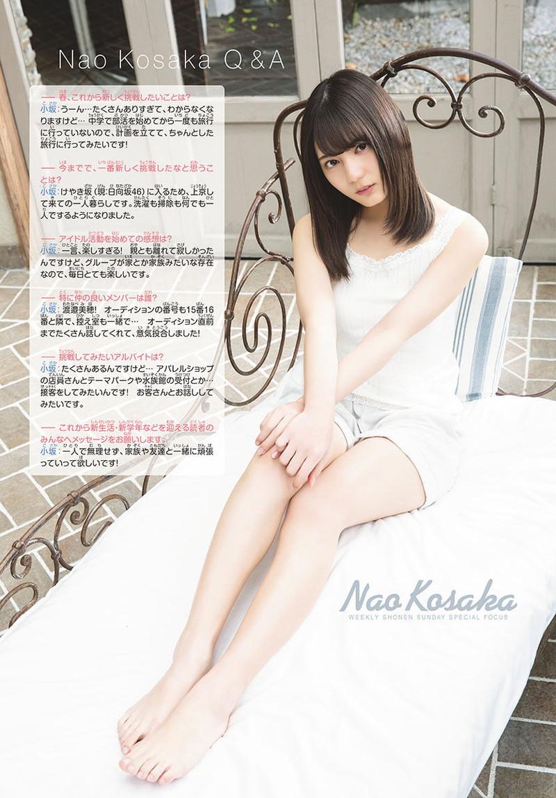 【日向坂46グラビア画像】可愛くてちょっぴりセクシーな美少女達が集うアイドルユニット 03