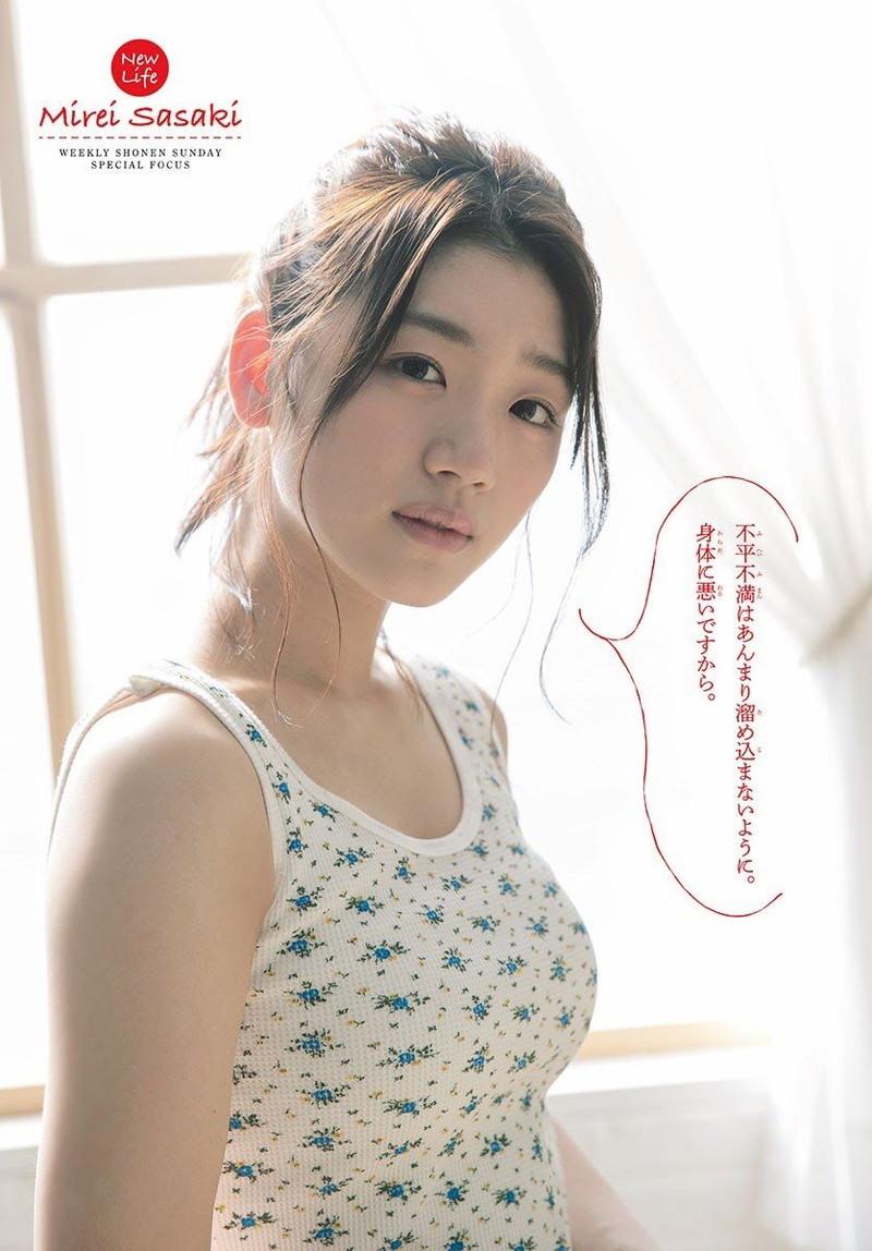 【日向坂46グラビア画像】可愛くてちょっぴりセクシーな美少女達が集うアイドルユニット 06