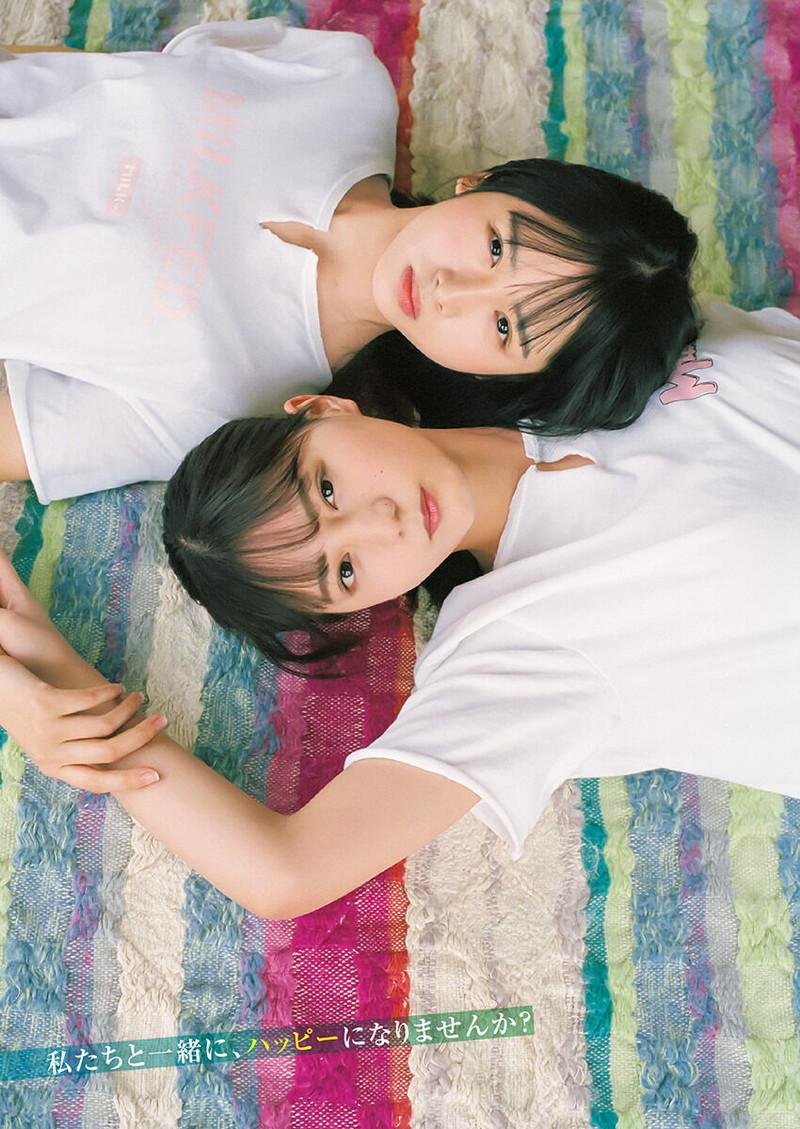 【日向坂46グラビア画像】可愛くてちょっぴりセクシーな美少女達が集うアイドルユニット 12