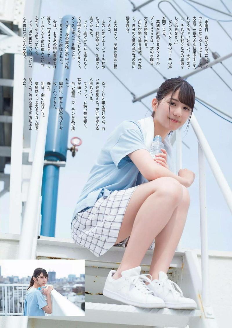 【日向坂46グラビア画像】可愛くてちょっぴりセクシーな美少女達が集うアイドルユニット 76