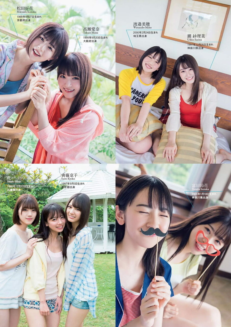 【日向坂46グラビア画像】可愛くてちょっぴりセクシーな美少女達が集うアイドルユニット 81
