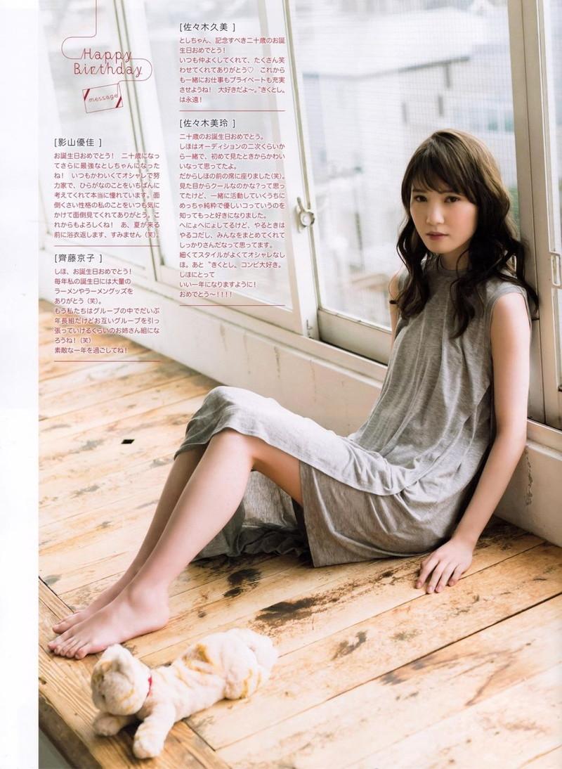 【日向坂46グラビア画像】可愛くてちょっぴりセクシーな美少女達が集うアイドルユニット 86