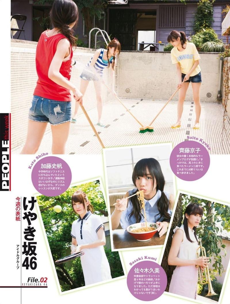【日向坂46グラビア画像】可愛くてちょっぴりセクシーな美少女達が集うアイドルユニット 87
