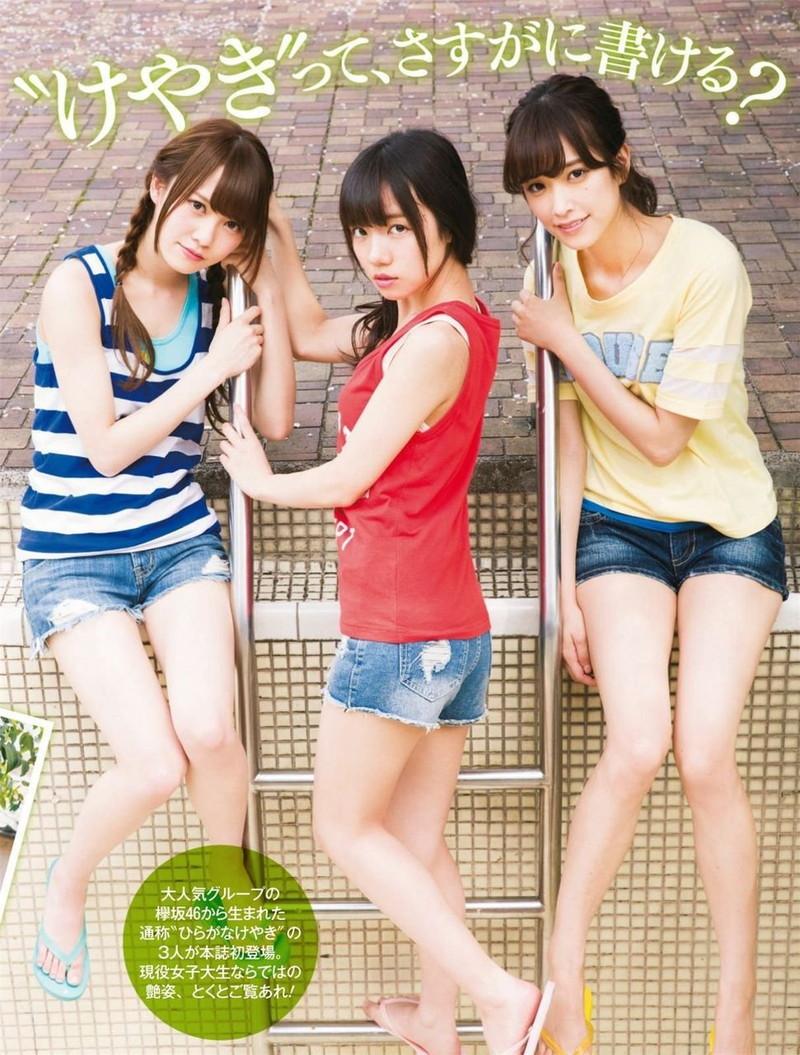 【日向坂46グラビア画像】可愛くてちょっぴりセクシーな美少女達が集うアイドルユニット 88