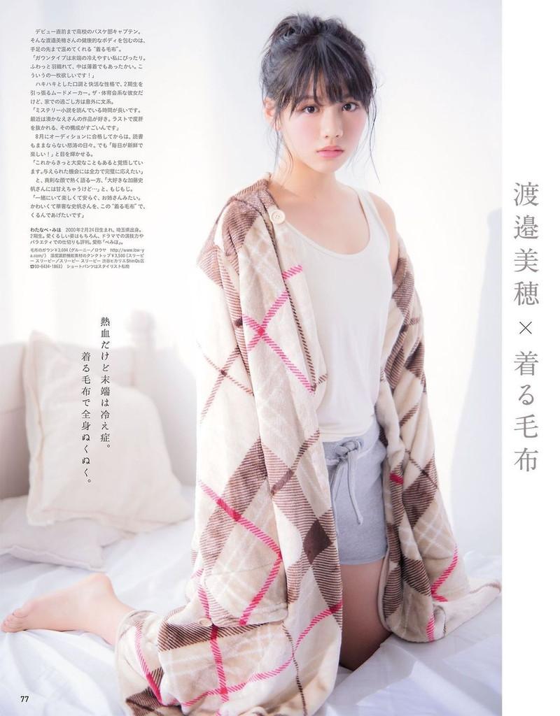 【日向坂46グラビア画像】可愛くてちょっぴりセクシーな美少女達が集うアイドルユニット 95