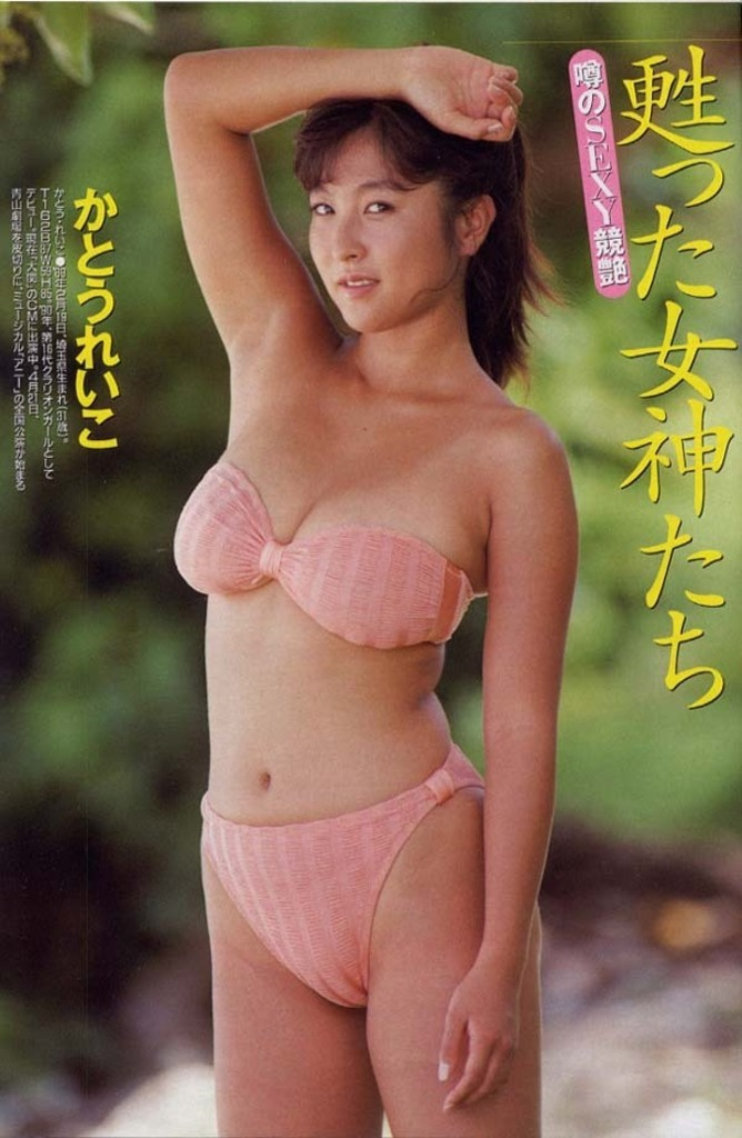 【かとうれいこお宝画像】レジェンドグラドルの昔懐かしい水着画像を集めてみたw 26
