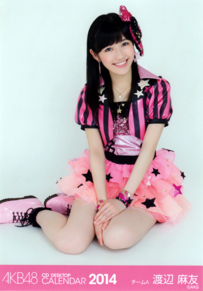 【渡辺麻友お宝画像】突然芸能界引退を発表した元AKBアイドルのグラビア写真 06