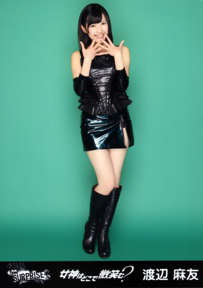 【渡辺麻友お宝画像】突然芸能界引退を発表した元AKBアイドルのグラビア写真 07