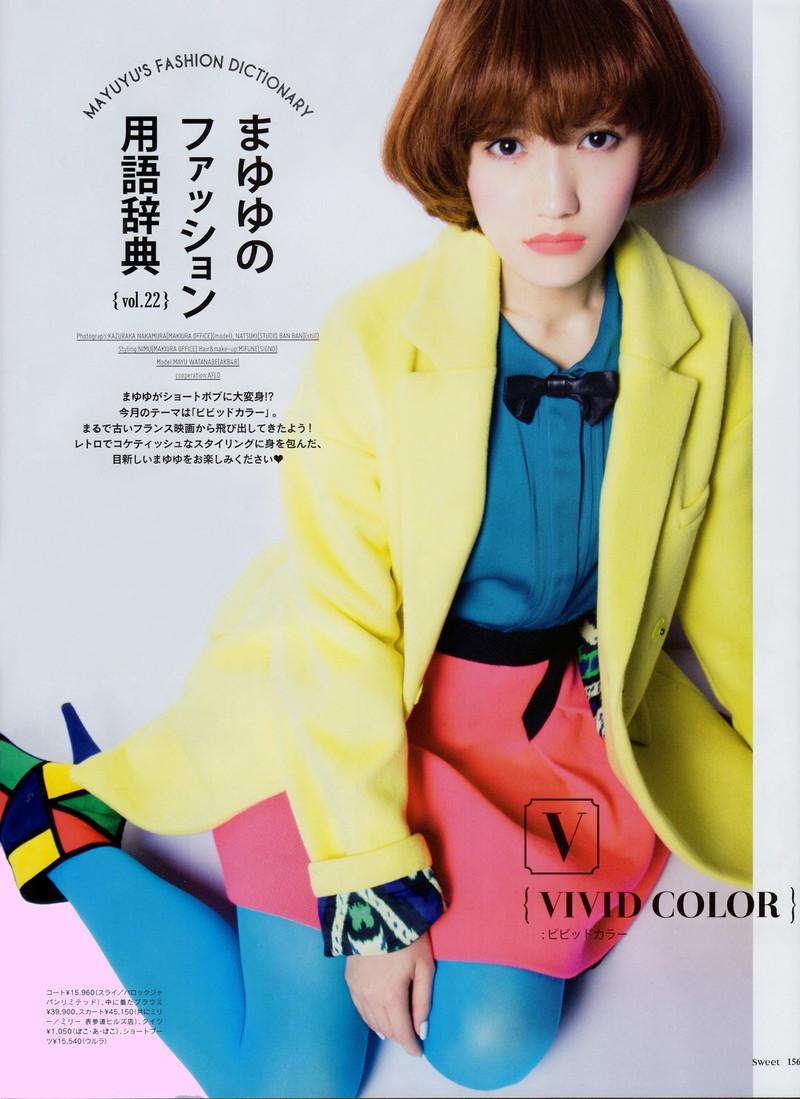 【渡辺麻友お宝画像】突然芸能界引退を発表した元AKBアイドルのグラビア写真 50