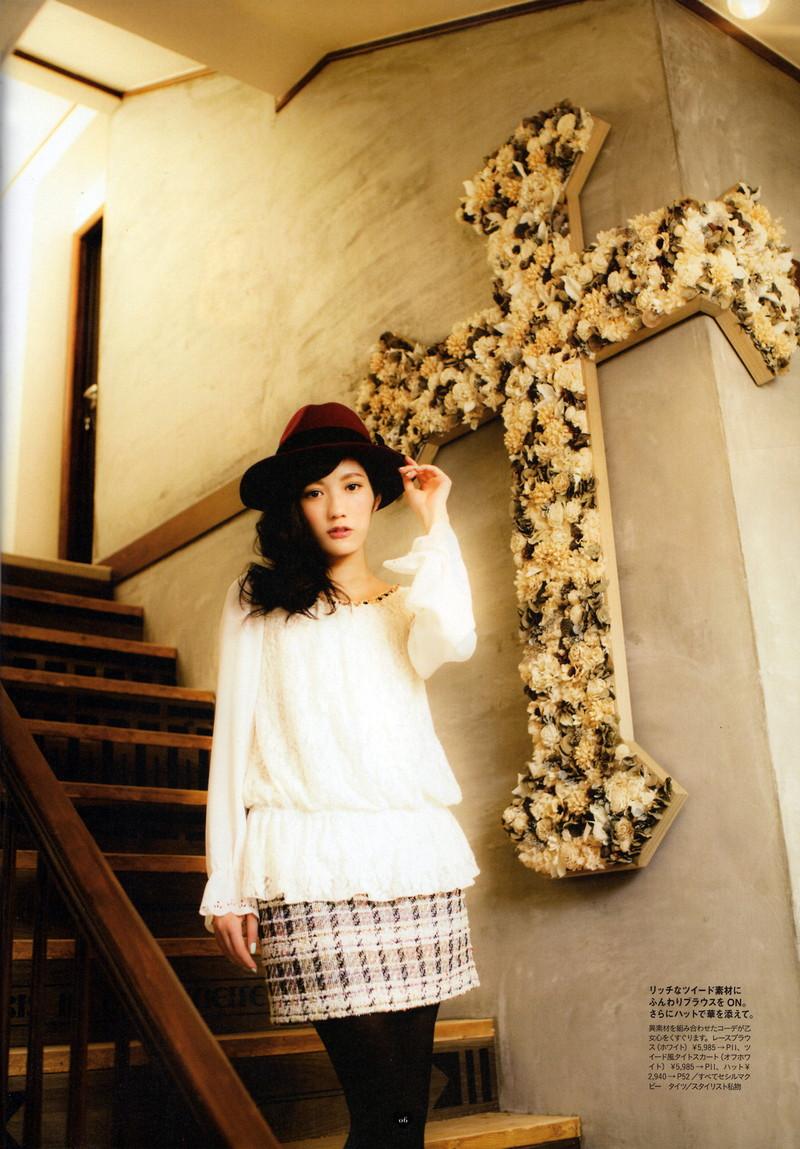 【渡辺麻友お宝画像】突然芸能界引退を発表した元AKBアイドルのグラビア写真 61